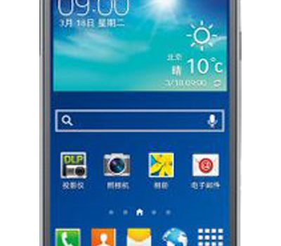 Samsung Galaxy Beam2 G3858 Combination File